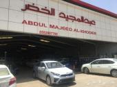 كيا سيراتو استاندر2020 لدى فرع شركه عبدالمجيد الخضر الرياض الشفاء