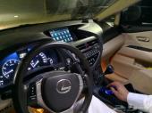 شاشة لكزس RX   اندرويد 10 انش مع الماوس