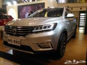 MG RX5 تكنولوجيا القيادة مع ألف سلامه 2020
