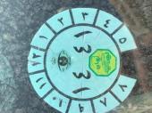 هونداي النترا 2011