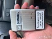دخان القديم للبيع