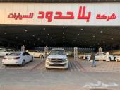 لاندكروزر GXR3 تورينج 2020 سعودي 241000