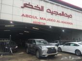 لكزس ال اكس 570 فل كامل 2019لدى فرع شركه الخضر للسيارات الرياض الشفاء