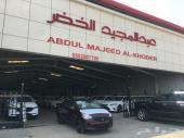 ميتسوبيشي أتراج 2020 سعودي لدى فرع شركه الخضر للسيارات الرياض الشفاء