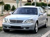 مرسيدس S موديل 2002 فياجرا جفالي 320 لارج