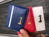 محفظة هارودز وساعات - كمية محدودة وعليها عرض