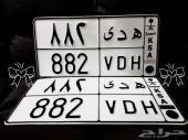 لوحه للبيع ه د ى  882