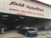مرسيدس S560 موديل 2020 _ سعودي 5 ازرار  لدى فرع شركه الخضر للسيارات الرياض الشفاء