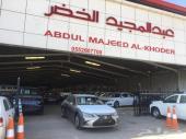 لكزس ES 250 AA 2020 ستاندر (سعودي)