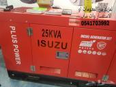 ب8500ريال مولد كهرباء 25كيلو ياباني كاتم صوت