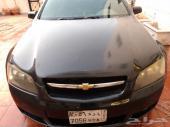 Chevrolet Lumina LTZ لومينا فل كامل