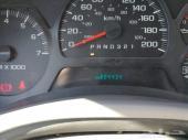 Chevrolet Trailblazer LS 2009