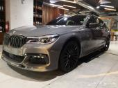Special order BMW 730