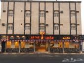 عماره تجاريه خميس مشيط حي حسام