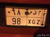 لوحة سيارة برقمين م ق ص