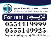 دور للايجار من 6 غرف بحي الوشحاء