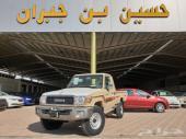 تويوتا شاص2021 ب 143900 LX سلق ونش سعودي