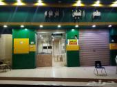 مطعم للتقببل مطعم الخرطوم سابقا