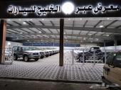 تويوتا هايلكس غمارتين طيس سعودى بنزين 2021