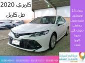 تويوتا كامري 2020 فل كامل سعودي بسعر 122.000