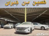 هونداي ازيرا 2021 ب112500 سمارت بلاس سعودي