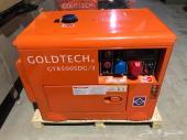 مولد ماطور كهرباء ديزل كاتم صوت 7 كيلو