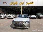لكزس 2021 ب 212900 ES350  سعودي CC