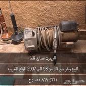 للبيع ونش حق لاند 1998الى 2007 الريموت ضايع