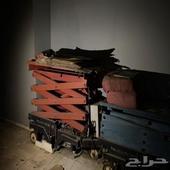 رافعات مقصية للبيع في مكة عدد 3