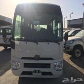 تويوتا باص كوستر2020بنزين 23راكب سعودي