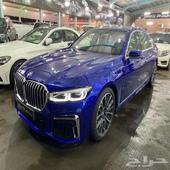 BMW 730li kitM 2020