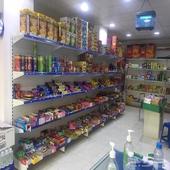 تموينات بحي الشفاءشارع المعارض