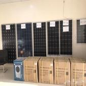 للطاقة الشمسية