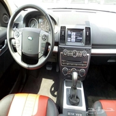 2014 Land Rover LR 2