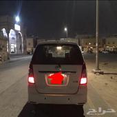 نوفا 2014 فل كامل سعودي