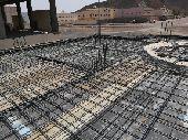 انشاء المباني الخرسانية