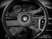 مركز العربة المترفة - صيانة السيارات الألماني