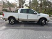 KING RANCH IF 150