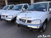 ددسن غمارة سعودي فل كامل 2015-46800