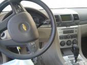 قطع غيار لومينا 2007 وطالع مستعمله