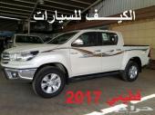 امتلك سيارتك عن طريق الراجحي _هايلكس2016_2017
