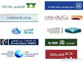 شاص رفارف ونش فل سعودي