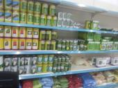 بيع جميع انواع البذور للخضار والاسمدة ومبيدات