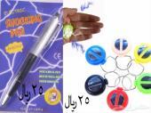 قلم كهربة للمقالب و كف كهربة للمقالب