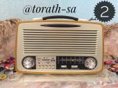 راديو حديث الصنع شكل تراثي