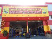 مركز المميز لفحص السيارات في جدة