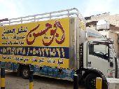 شركةنقل عفش بالمدينة المنورة