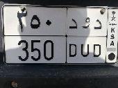 اللوحه للبيع لأصحاب اللكزس 350