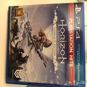 لعبة هورايزن الإصدار الكامل Horizon