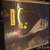 كتاب الملك فهد في الصورة الاصلي على السوم